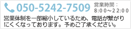 05052427509